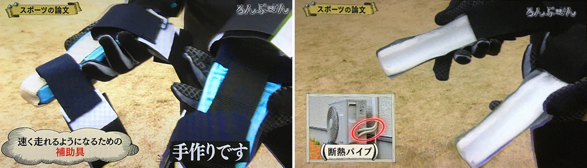 f:id:mugibatake40ro:20200118212423j:plain