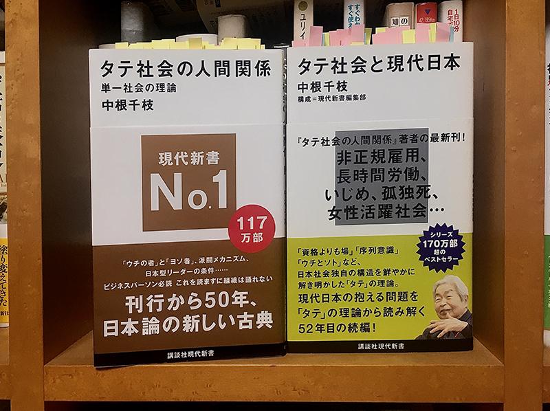 f:id:mugibatake40ro:20201023155137j:plain