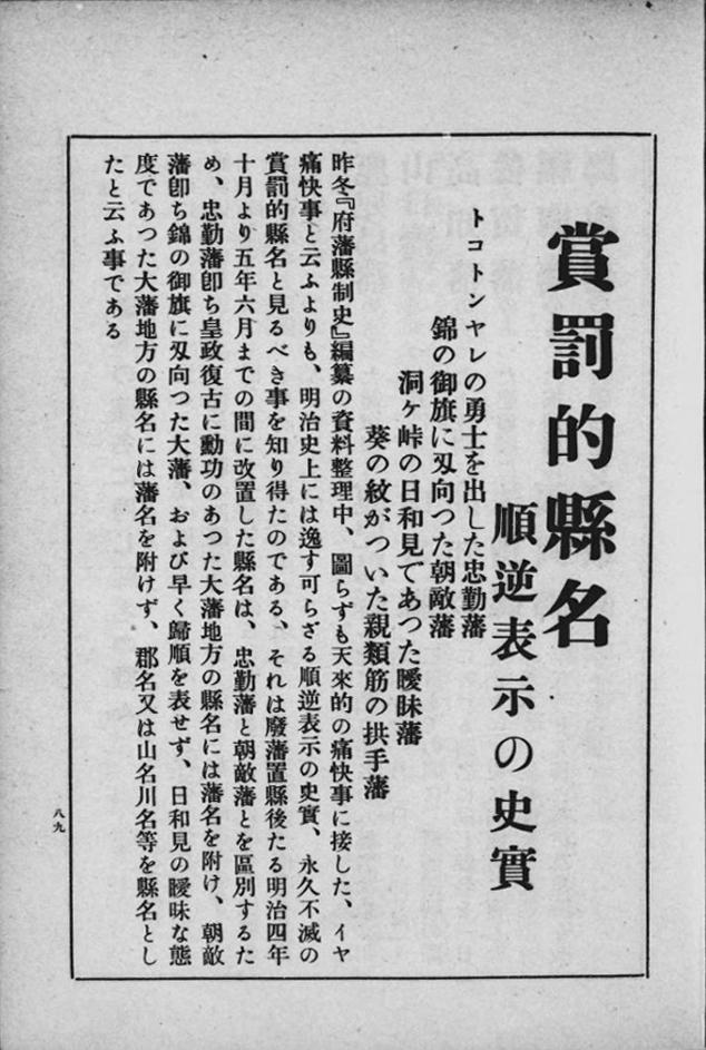 f:id:mugibatake40ro:20210911161557p:plain