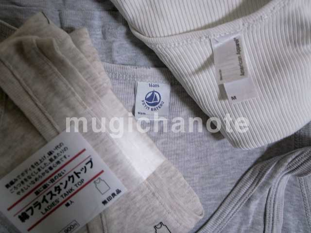 f:id:mugichanote:20120323094117j:image