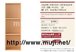 f:id:mugichanote:20120408215114j:image