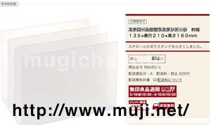 f:id:mugichanote:20120408215116j:image