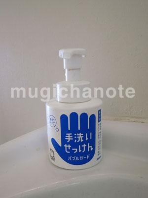 f:id:mugichanote:20120425105146j:image