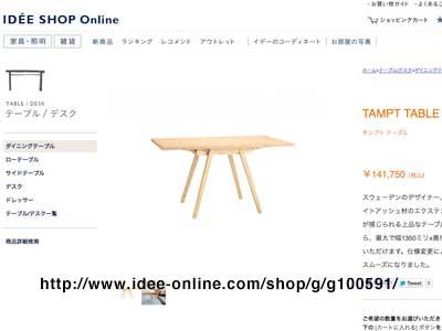 f:id:mugichanote:20120501221651j:image