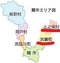 関市エリア図