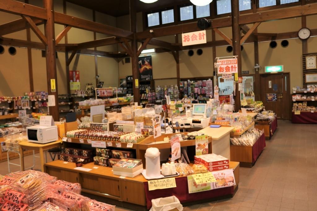 道の駅平成売店