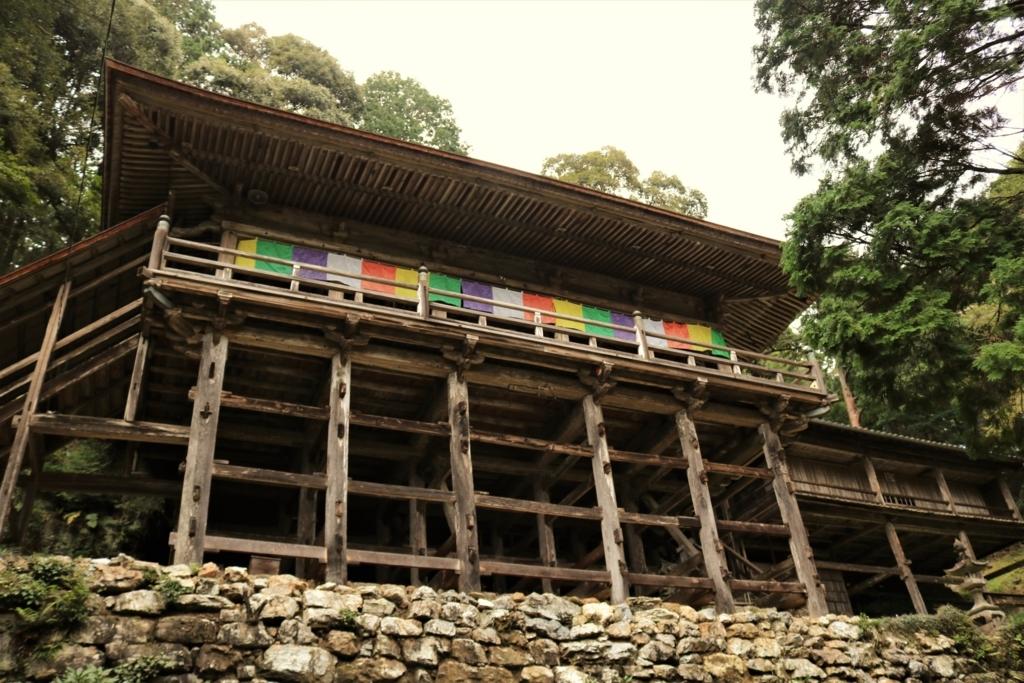 岐阜県最古の寺高澤観音