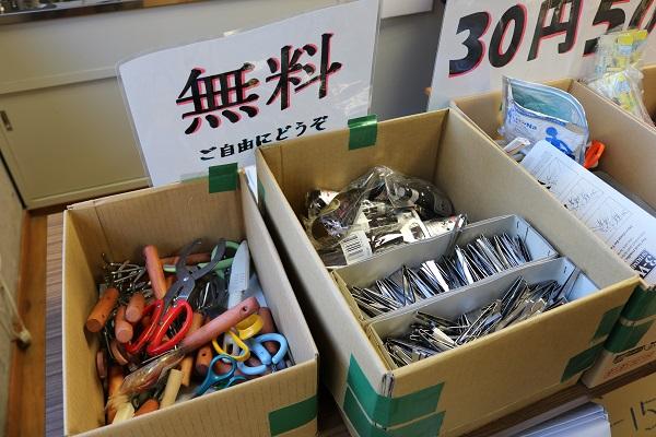 武儀生涯学習センター学メイドのフリーマーケット
