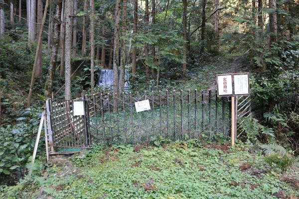 乙女滝への入口柵