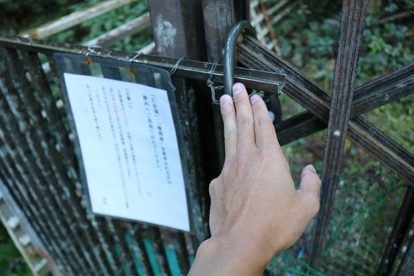 乙女滝入場の注意書き