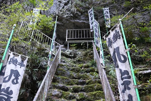 乳岩への階段