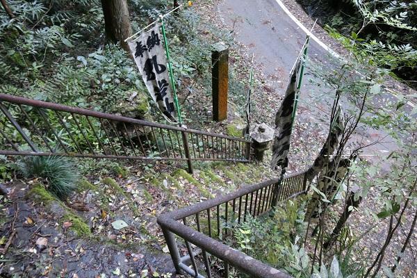乳岩神社の下り階段