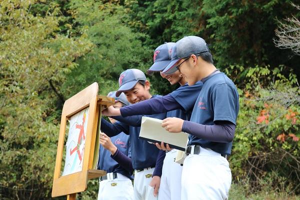 津保川中学生が紙芝居を披露