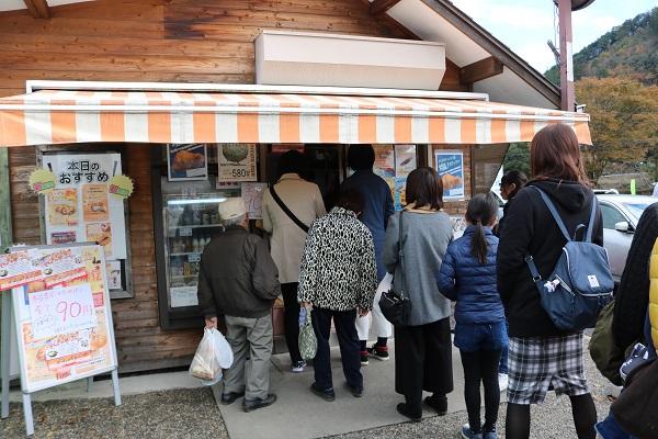 道の駅平成パン屋さんの行列
