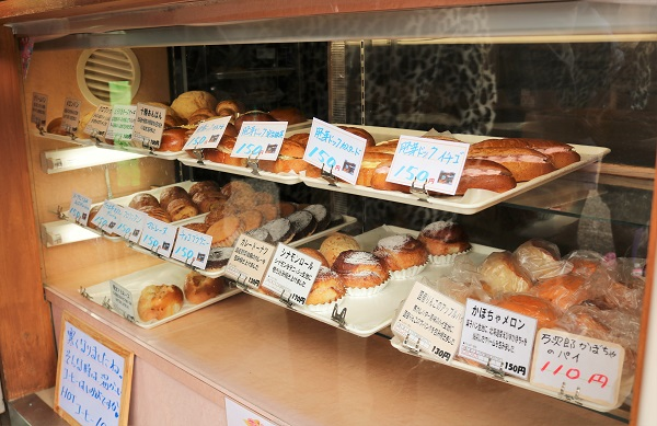 椎茸まつりのパンが90円均一