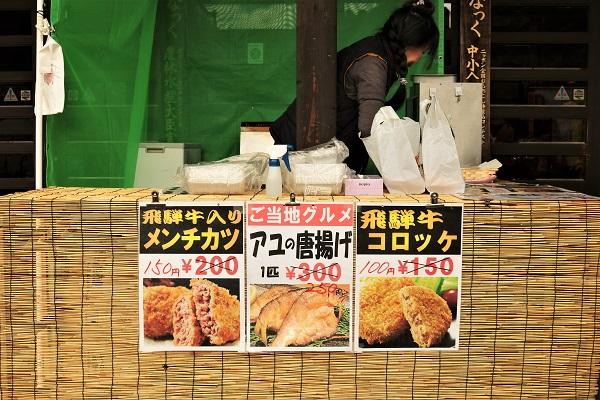 椎茸まつりディスカウントのオンパレード