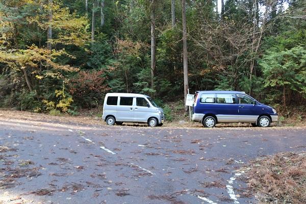 平成山に駐車場は無い