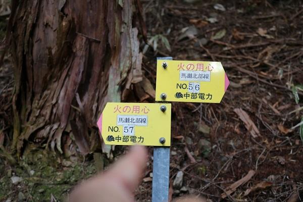 平成山遊歩道の重要な分岐点