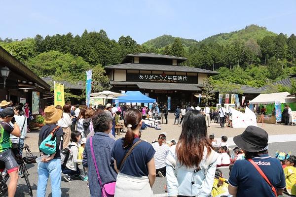 平成時代感謝イベント約500人の来場者