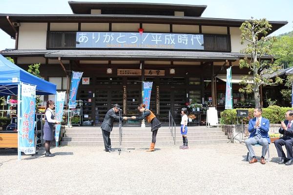 武儀地域キャラクター表彰式
