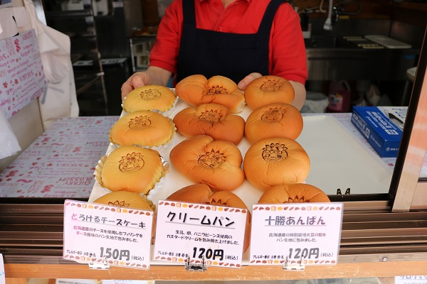 武儀地域キャラクター焼印入りパン
