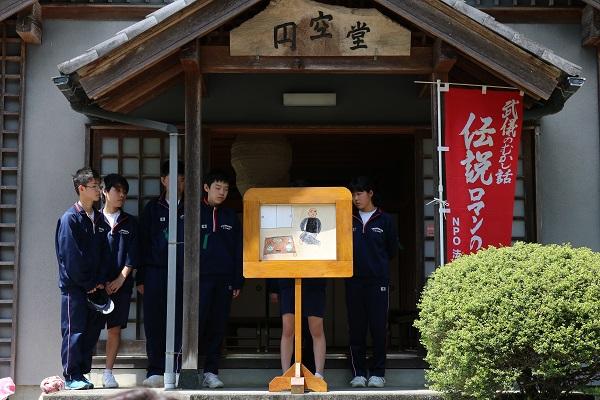 雁曾礼の円空堂で紙芝居をする津保川中学生