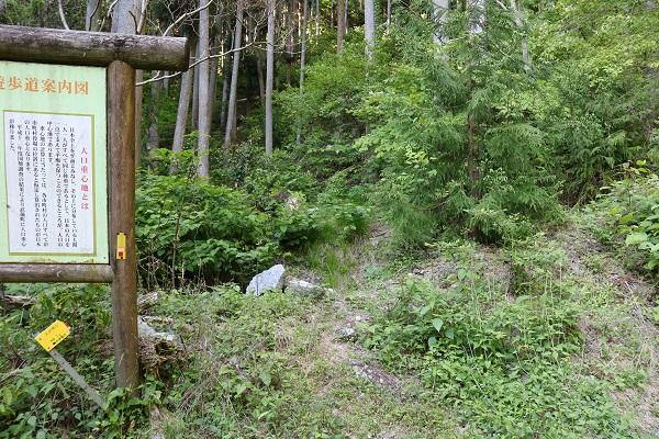 水晶山遊歩道入り口