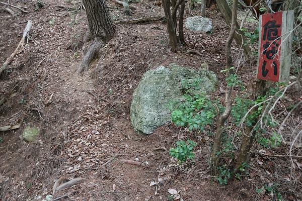 関市権現山登山道の危険箇所