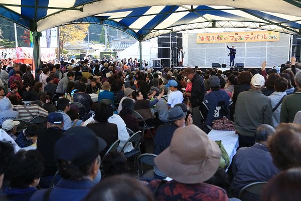 第35回津保川産業祭の様子