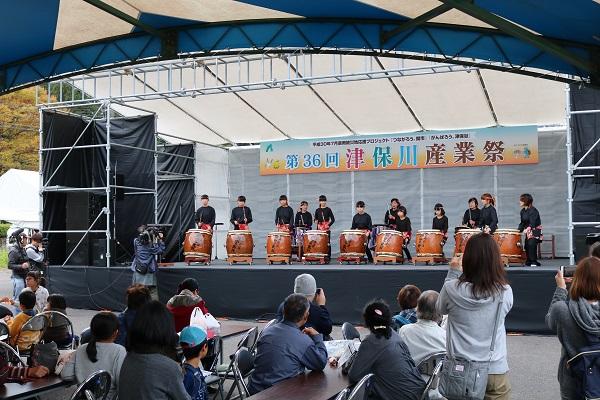 第36回津保川産業祭メインステージ