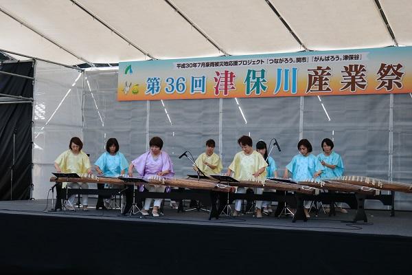箏曲長沼会による琴演奏