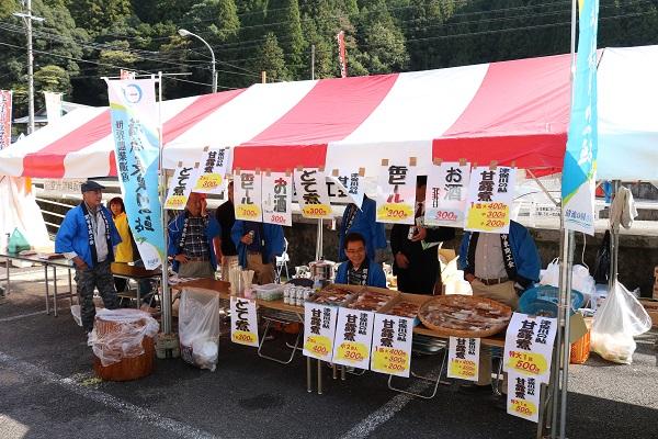 関市東商工会 イベント委員会