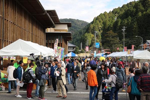 第36回津保川産業祭の様子