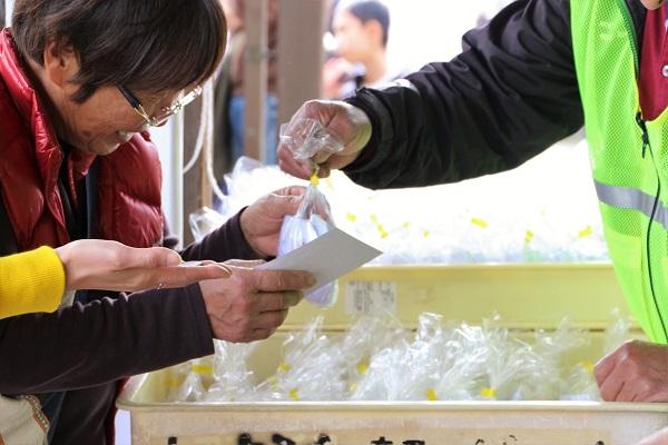 道の駅平成秋祭りのビンゴ大会の参加賞