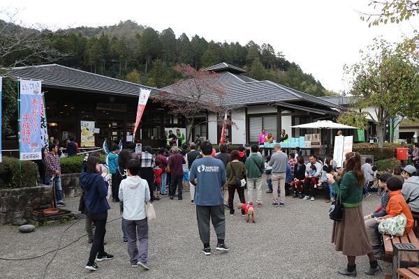道の駅平成秋祭りビンゴ大会の参加者