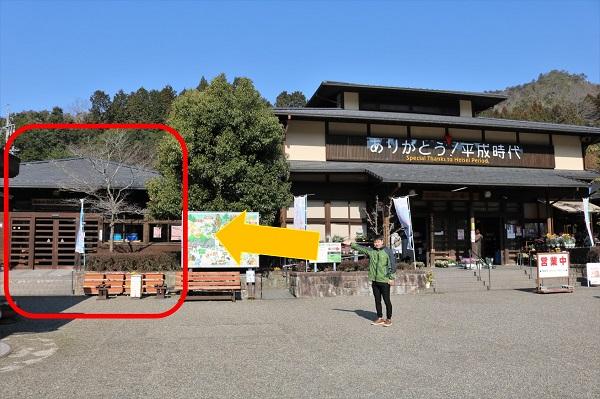 日本平成村ふるさと館