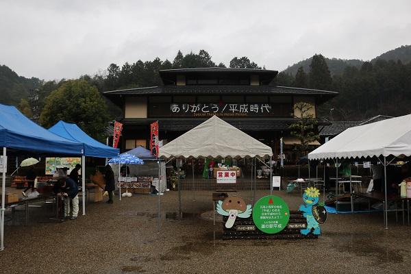 雨の中開催された平成まつり1st