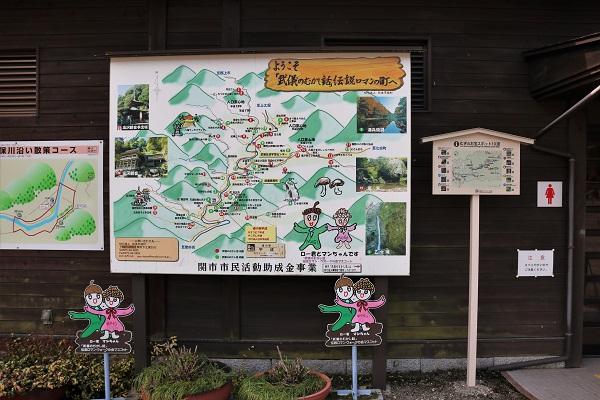 道の駅平成に設置されたむぎのお宝スポット10選看板