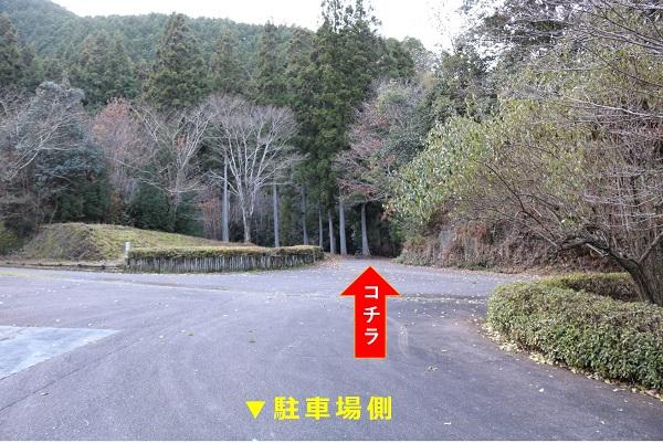 平成自然公園駐車場から平成山へ