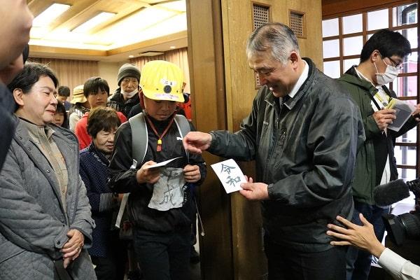 出口で「令和」のポストカードを配布