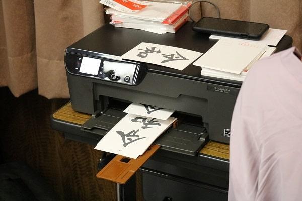 令和ポストカードの印刷作業