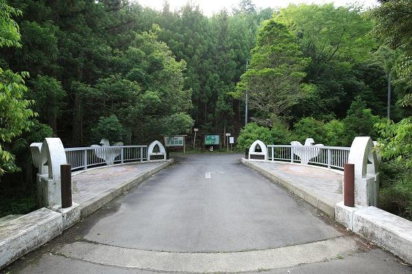 平成の空気採取地「元号橋