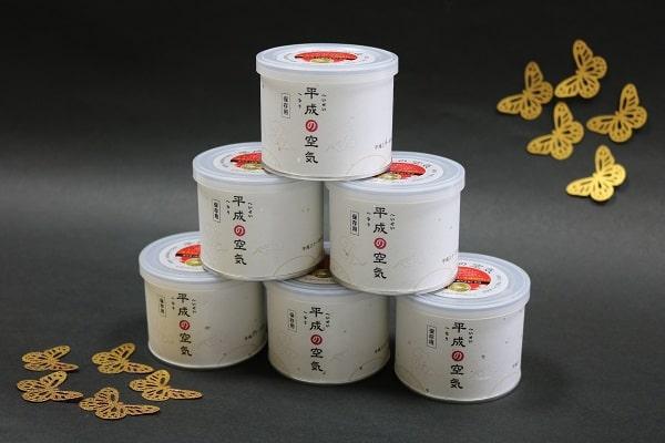 金粉入りパッケージの「平成の空気缶」