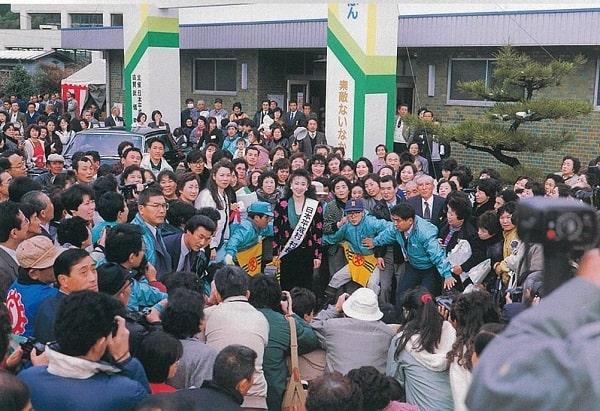 武儀町に女優三田佳子さんがやってきた(当時の写真)