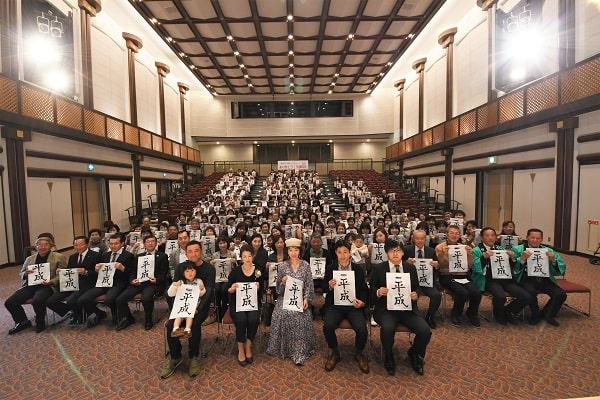 三田佳子さんトークショーの集合写真