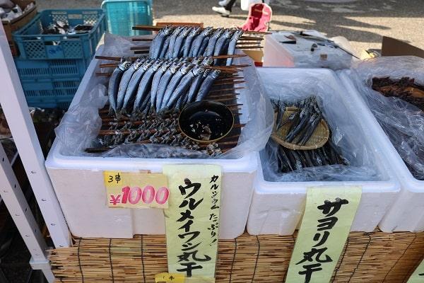 富山県氷見市から、新鮮な干物を販売