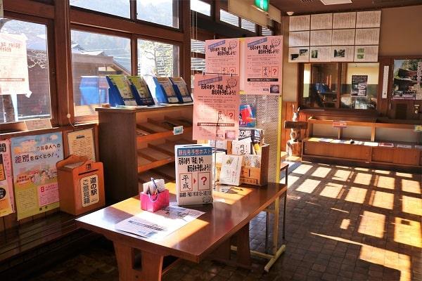 道の駅平成内に設置された「新元号予想ポスト」