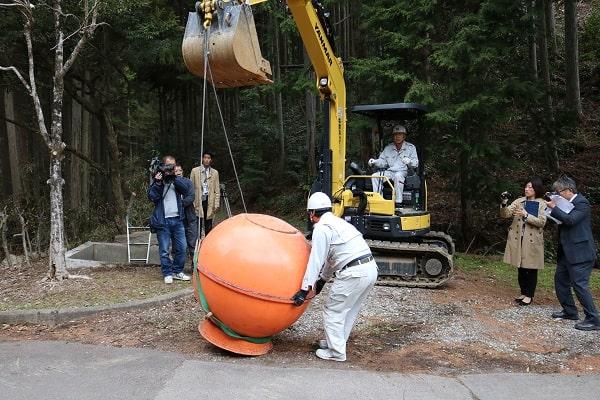 関市平成地区に埋設されていたタイムカプセル