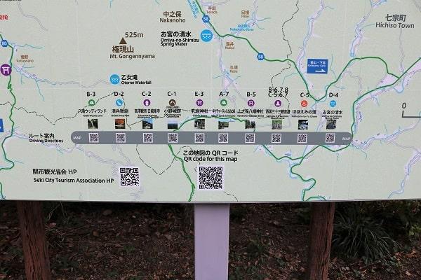 津保川エリア観光案内図に掲載されているQRコード