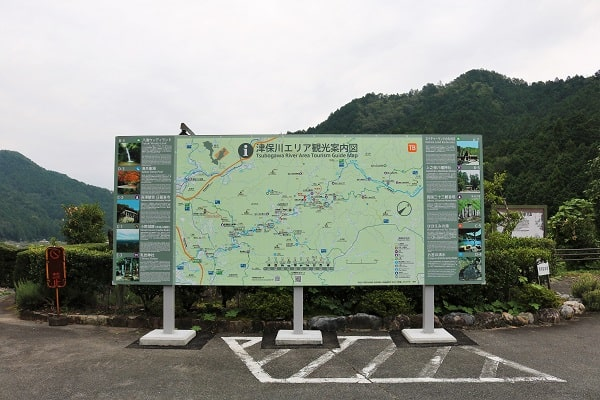 津保川エリア観光案内図(ほほえみの湯)